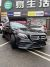 Mercedes-Benz E-Class Sedan E300 2017款 手自排 2.0L