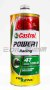 CASTROL 10W50 POWER1 RACING 機車用機油 鐵罐